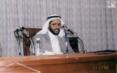 محاضرة : د. يحي عطيف – د. عبد الله حامد . 17/ 11 / 1995م.