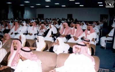 مفهوم الحداثة في الفكر العربي للدكتور / أحمد السعدني