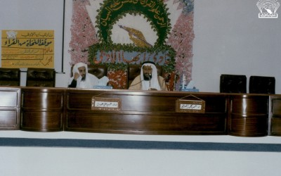 محاضرة للدكتور / عبد الوهاب با بعير – تقديم د/ غيثان علي جريس.