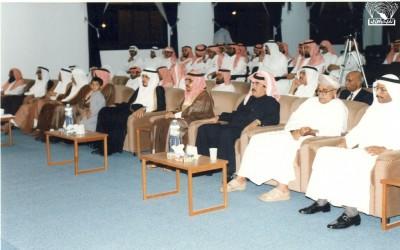د. رشيد الحمد – تقديم د. علي بن عيسى الشعبي .