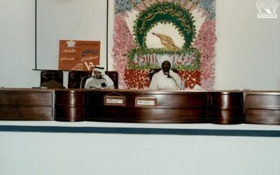 أزمة الخليج من منظور إسلامي : – د. عز الدين موسى – د. محمد سعيد الشعفي .
