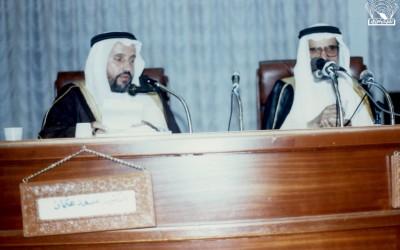 من محاضرة للدكتور / حمود البدر – تقديم : د . سعد حسين عثمان .