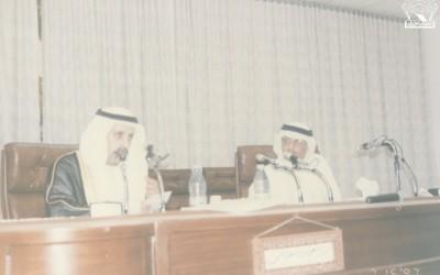 محاضرة للدكتور / سعود المتحمي – تقديم : محمد الحفظي .