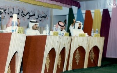 من جولات النادي بأمسياته : في محافظة بَيْش بمنطقة جيزان ..