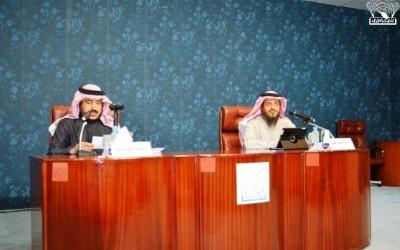 من محاضرة عن اللغة العربية – أ. عبد الرحمن الفيفي :