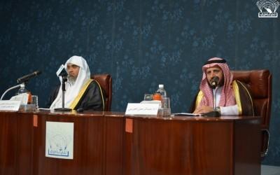 محاضرة ( الاحتقان الفكري ) – أ. د. حاتم العوني :