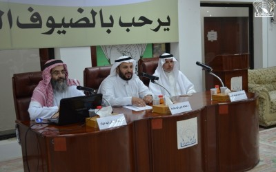 اليوم الوطني 84 د. صالح أبو عراد – د. عبد الرحمن فصيّل :