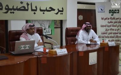 د. علي مرزوق في محاضرة : الرسوم الصخرية في السعودية :
