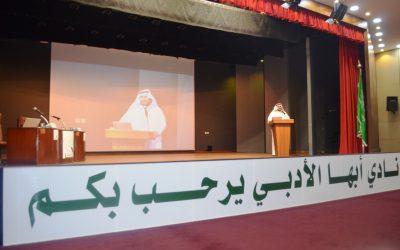 محاضرة ومعرض جماليات القط د. علي مرزوق
