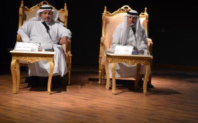 محاضرة السعودية دولة المواجهة والواجهة محمد بن ناصر الأسمري
