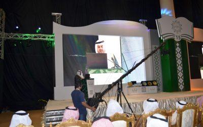 معرض كتاب جامعة الملك خالد 88