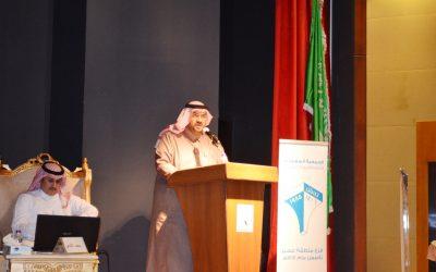 الجمعية السعودية للعلوم التربوية والنفسية ( جستن )