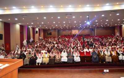 محاضرة بعنوان من رحيق الأدب للشيخ صالح المغامسي