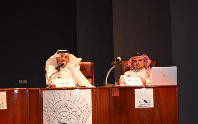 محاضرة القوة الناعمة د. عبد الله الطاير