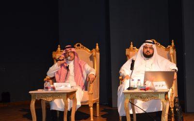 ضمن الفعاليات الثقافية لصيف أبها محاضرة الأمن السيبراني د. علي أبو عابد