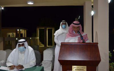 محاضرة وطنية د. محمد منصور المدخلي