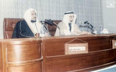 محاضرة : د. عبد الله عمر نصيف – د. عبد الله المصلح ..