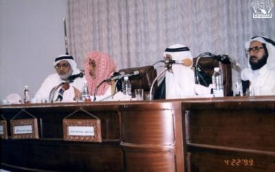 أحد اللقاءات مع : – د. حسن الهويمل – د. بكر با قادر – د. عبد الله أبو داهش ……