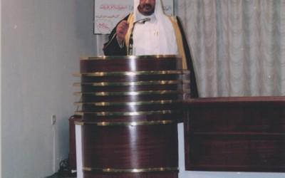 في ( حوار من أجل الوطن ) : د. محمد آل زلفة – أ . إبراهيم شحبي – د . محمد الحازمي …