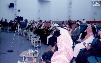 محاضرة لــــــ : د. ناصر علي الحارثي – أ . سعد عوض مبارك .