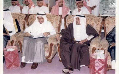 محاضرة . د . مهندس . / مسلم الشامان – إدارة / علي السرحاني .