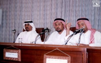 من أماسي النادي الشعرية مع الشعراء : – داسم محمد الصحيح – محمد مسير مباركي – حين أحمد النجمي .