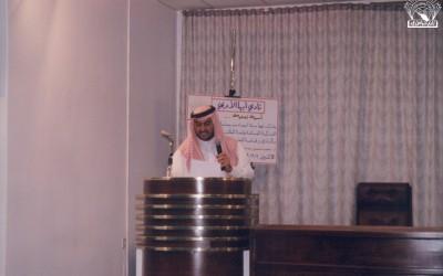 من أمسية قصصية : – د. ناصر السلوم – د. محمد مدخلي – أ . عبد الله النبهان .