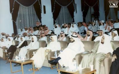 محاضرة للدكتور / محمد شبلي القحطاني – إدارة د. علي عريشي .