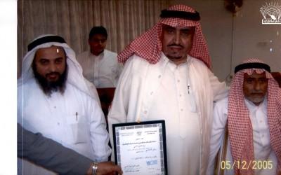 إحدى الصور من تكريم الدكتور / عبد الرحمن الرفاعي بعد محاضرة له في النادي . والأُخَر من أمسية شعرية للشاعرين : – أحمد الحربي – علي الأمير .