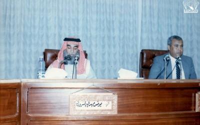 محاضرة . د. حسن إبراهيم عبد العال – يونس مهدي السروري .