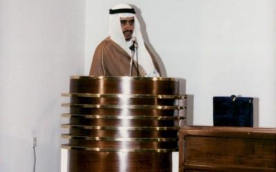 محاضرة للدكتور / طه عبد البر . إدارة الدكتور / عبد الله أبو داهش .