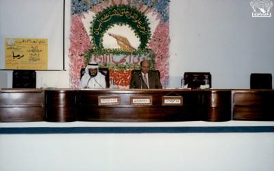 أكذوبة الحق التاريخي في الكويت : د. عبد المنعم زهير جميعي – إدارة د. حسن الشوكاني . ( الموضوع مكرر في صور أحرى ) .
