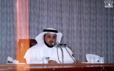 محاضرة للدكتور / متعب عوض الغامدي – إدارة د. عبد الله الحميد .