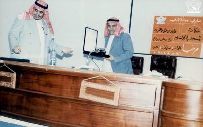 من إسهامات النادي في المجالات العامة : مكانة المسجد في الإسلام : عايض بن عبد الله القرني – صالح أبو عراد الشهري .