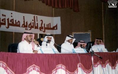 إحدى فعاليات النادي في الميدان : إحدى ثانويات المنطقة …