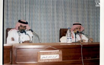 محاضرة للأستاذ / خليل الفزيع – إدارة د. محمد منصور مدخلي .