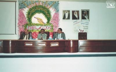 محاضرة : د. محمد عبد المنعم – د. محمد الأمين – د. محمد سليم .