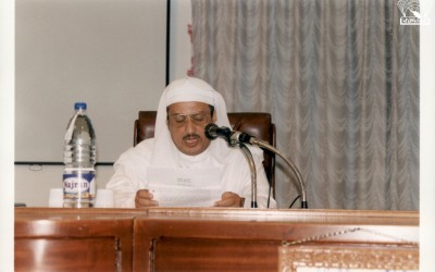 محاضرة . – علي حسن الخوصي – إدارة الأديب / علي الحفظي .