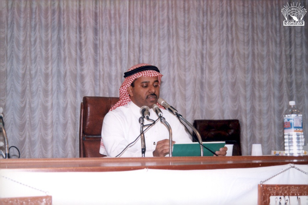 ( التجبر الإعلامي الأمريكي ) : محاضرة للأستاذ / خالد با طرفي – إدارة د. علي سعد آل موسى .