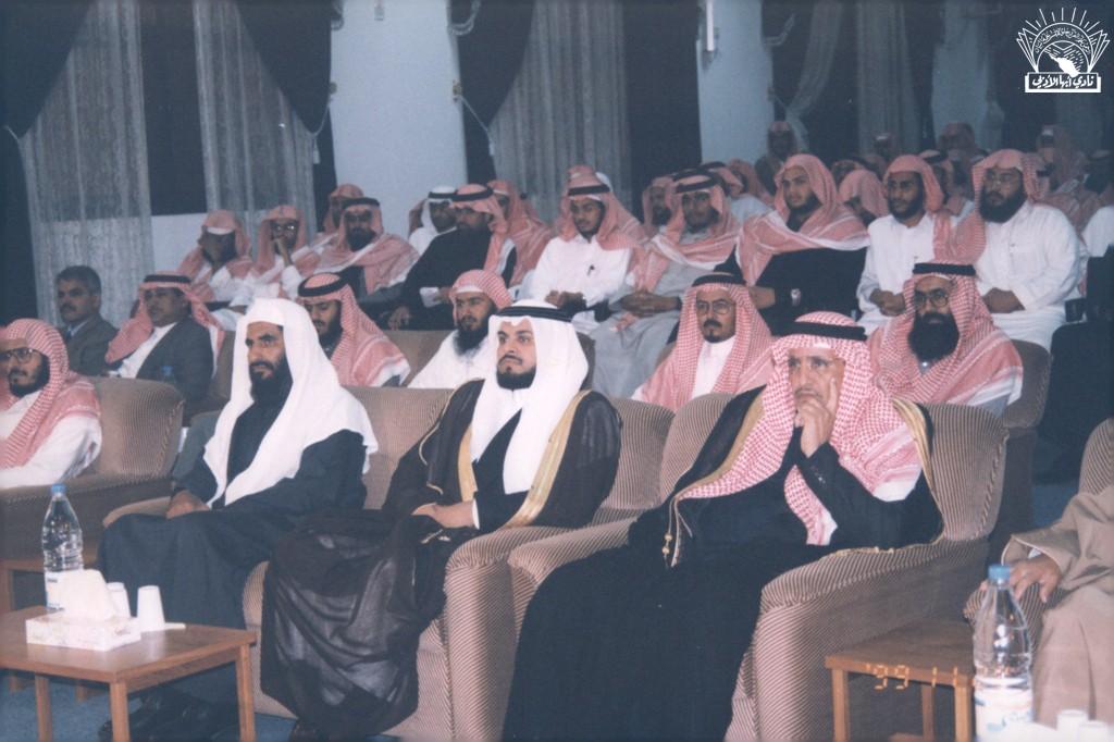 ( أصول الفكر الحداثي ) : محاضرة . د. سعيد ناصر الغامدي . – إدارة د. مطلق شايع .