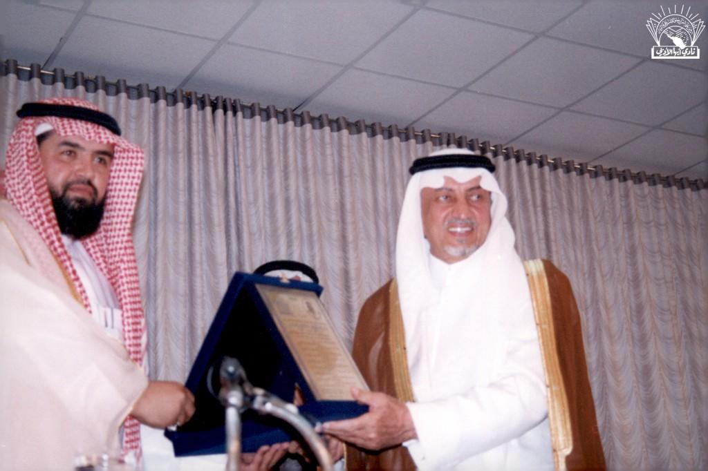 لقاء على منبر النادي مع الأمير / خالد الفيصل بن عبد العزيز أمير منطقة عسير .