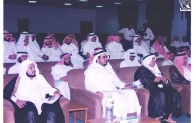 من محاضرة : – مبارك المطلقة – علي الجميعة …