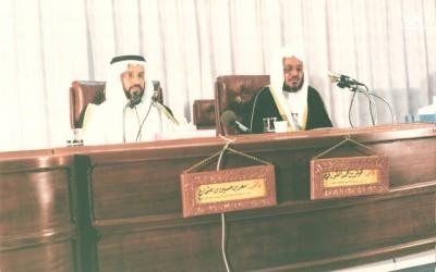 محاضرة الدكتور / عوض بن محمد القوزي – تقديم : د. سعد بن حسين بن عثمان .