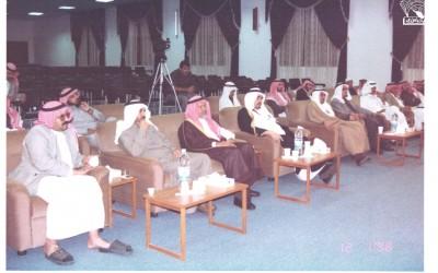 محاضرة توعوية اجتماعية مرورية ..24/3/1998م .