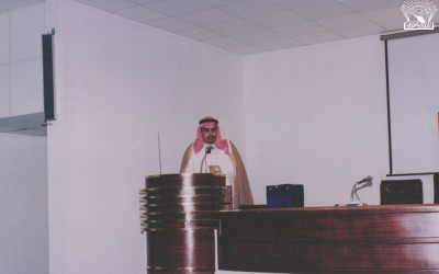 الدولة السعودية الأولى ، محاضرة للدكتور / محمد سعيد الشعفي – د. سعد الحميدي …