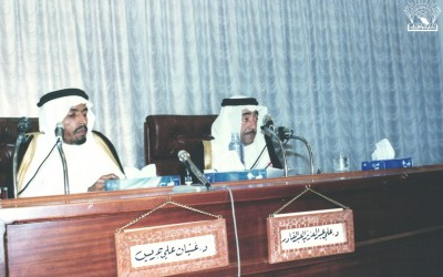 من محاضرة الدكتور / علي بن عبد العزيز العبد القادر ، إدارة / د. غيثان بن جريس .