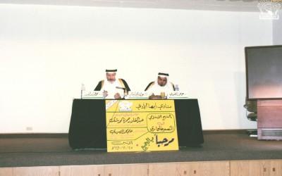 ( المنهج الإسلامي في التصميم المعماري) : مهندس / عبد القادر حمزة كوشك . إدارة / د. علي محمد المصوري.