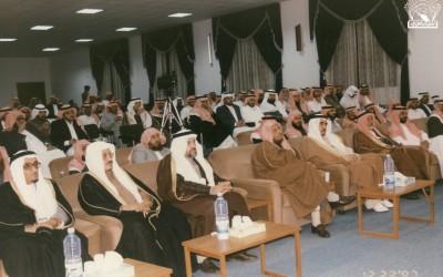 من حضارات الجزيرة العربية : محاضرة للدكتور / عبد الرحمن الطيب الأنصاري .